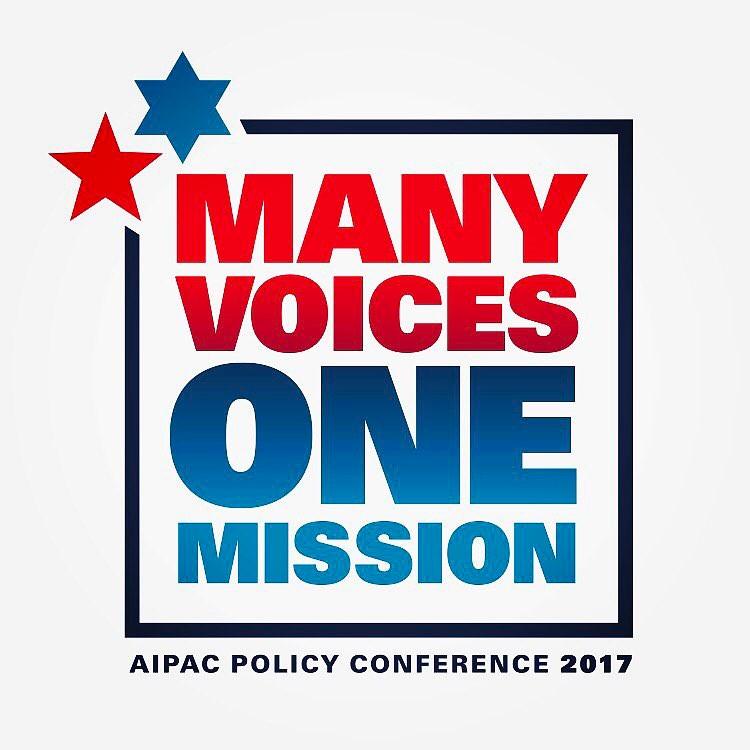 AIPAC 2017