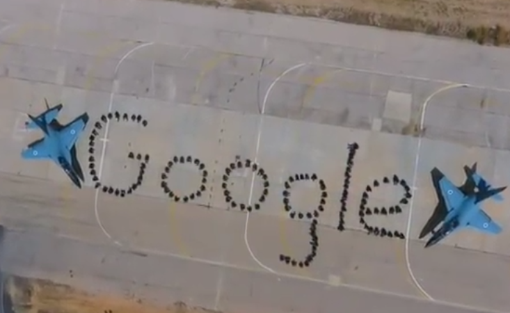IDF google