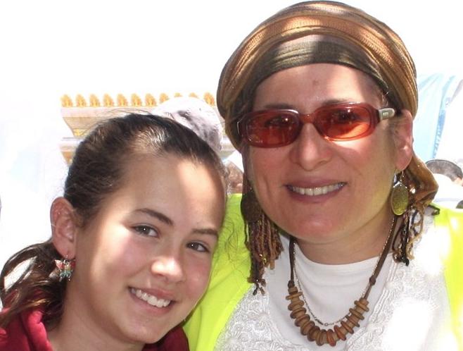 Hallel-Yaffa Ariel