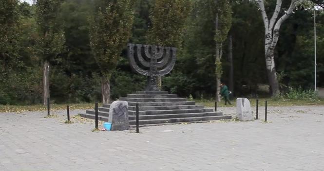Kiev memorial