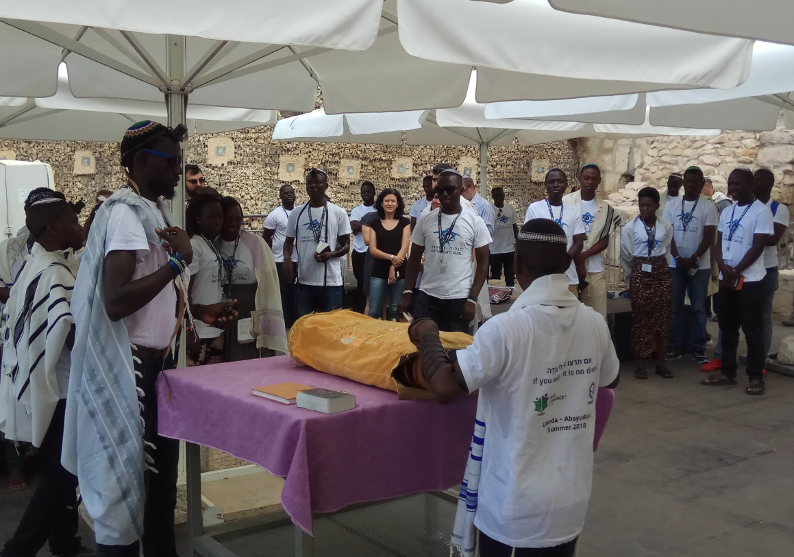 WATCH: Ugandan Birthright Visitors Rejoice at Western Wall